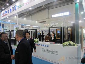 北京��鑫工程有限公司