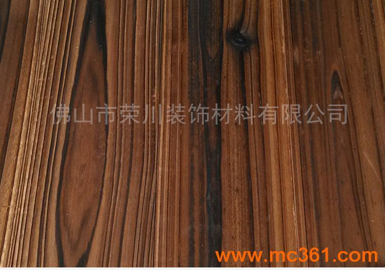 线条v线条深色特价碳化杉木装饰面木板吊顶贴面尺寸背景墙电视框板材图片
