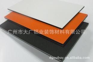 一个长方体和一个正方体的棱长总和相等,一个长方体包装盒 从里面量长28,一个长方体包装盒长28厘米,一个长方体和一个正方体的棱长
