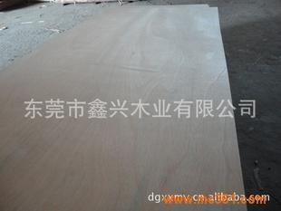 装饰板材 饰面板图片 东莞市鑫兴木业有限公司 -装饰板材 饰面板
