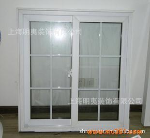 塑钢推拉窗95中空玻璃