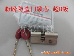 防盗门锁,各种门配,各种型号锁芯尺寸