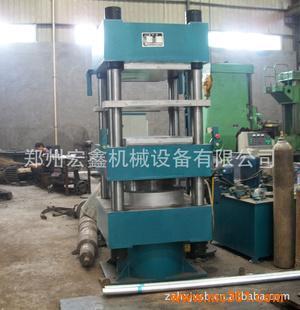 供应成型小型液压机 粉末成型液压机械设备图片