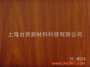 ,UV装饰板,木纹石纹大量供应,防火防潮新型板材图片 上海台贤