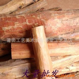 进口印度尼西亚血龙木原木木料木材