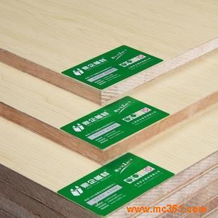 e0级 白枫 生态板 免漆板 橱柜板 衣柜板 书柜板 环保细木工板