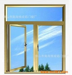 厂家直供 建筑用抛光金 铝合金平开窗图片 佛山市南海修成铝门窗厂