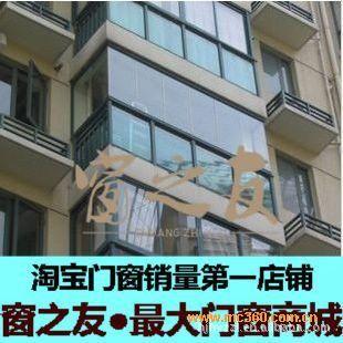 断桥铝门窗 彩铝门窗 铝合金窗 封阳台 无框窗图片 上海芬诚无框阳