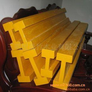 供应建筑木工字梁,工程用模板,建筑板材