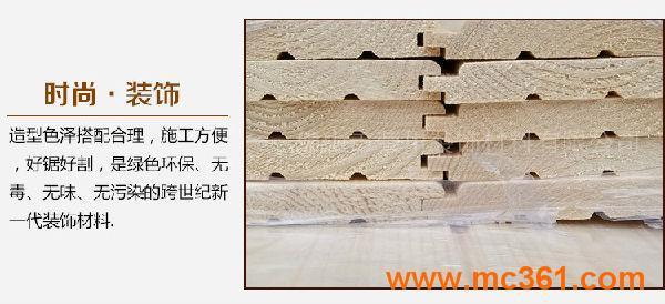 桑拿板护墙吊顶背景木装饰面板材扣板飘窗炭烧板炭化板