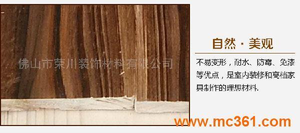 深色碳化木板装饰面板材吊顶贴面背景装饰板门头桑拿板天花板