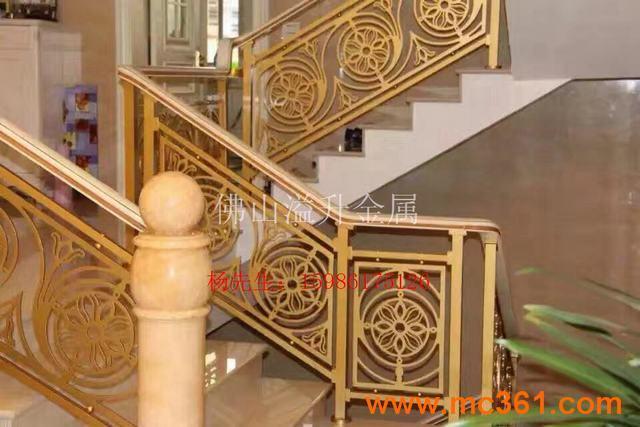 古典欧式镂空艺术楼梯扶手豪华铝护栏