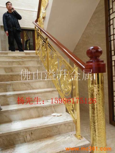 会所豪华欧式楼梯扶手护栏雕花定制批发厂家