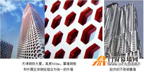 高层建筑幕墙的新结构和新系统